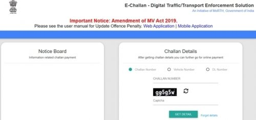 Pay your transport challan online