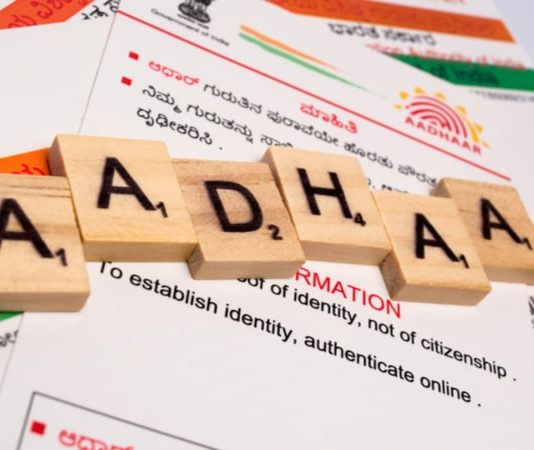 New amendments in aadhar card rules