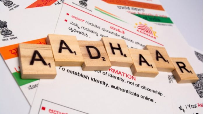 New amendments in aadhar card rules