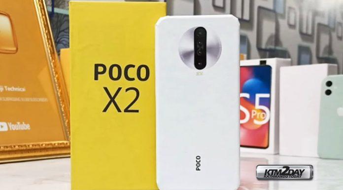 Poco X2 BY XIAOMI