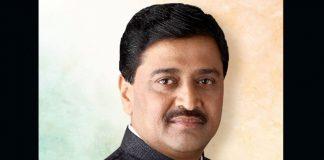 Ashok Chavan tested positive for Coronavirus