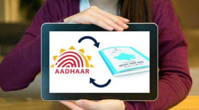 Link Aadhaar Card With Ration Card