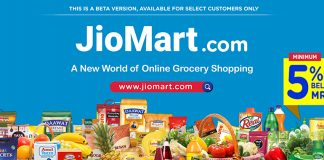 JioMart Review- Several complaints registered by users of receiving bad products