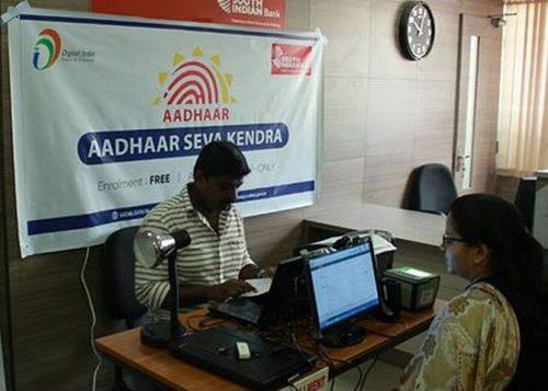 List of aadhaar centres opened in India