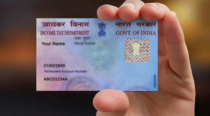 Steps to Apply for e-PAN card