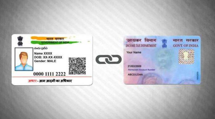 Deadline of Aadhaar Card, Pan card linking extended