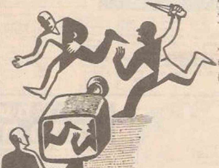 Indian Television media