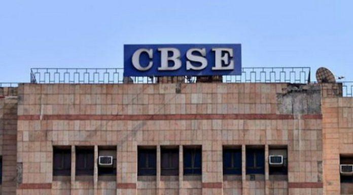 CBSE Revised Syllabus