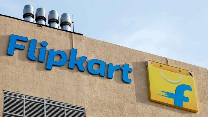 Flipkart Wholesale