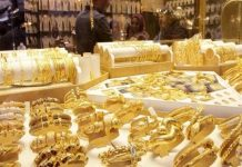 Gold Sold at a Premium in India