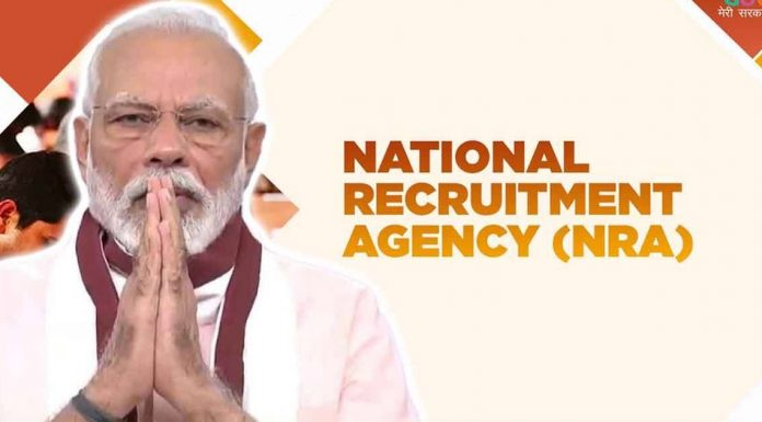 Everything To Know About The Proposed National Recruitment Agency