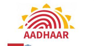How To Change Residential Address On Your Aadhaar Card Via Online Method