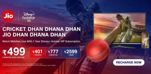 Reliance Jio Offers Cricket Plans Of Rs 499, Rs 777 With Free Disney+Hotstar Subscription