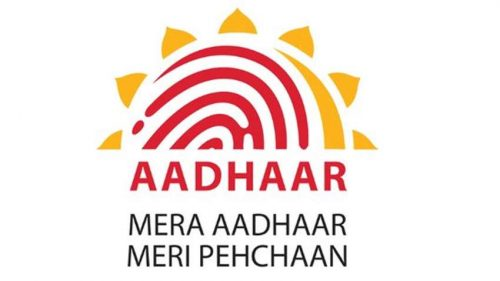 Changes in rules for Aadhaar card for children