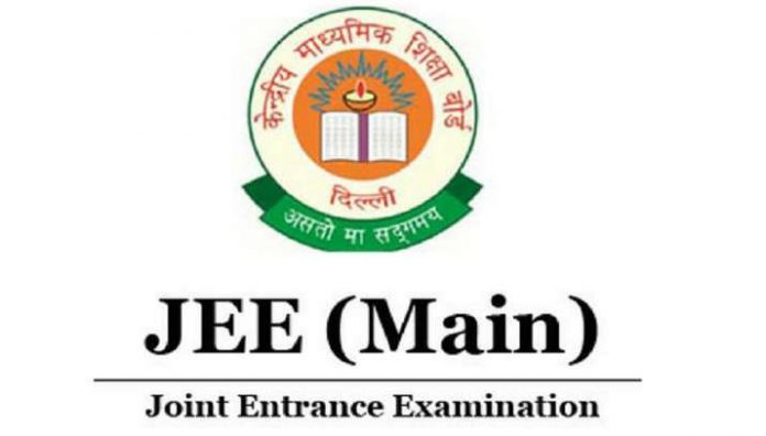 JEE Mains 2020 Results Out, How To Check Your Rank