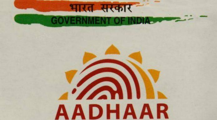 Aadhaar Card Details