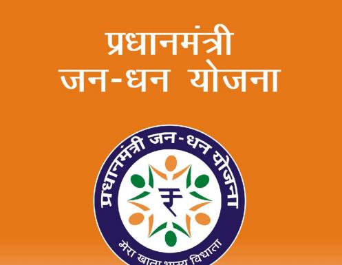 Critical Analysis of Pradhan Mantri Jan Dhan Yojna on Its 6th Year Anniversary