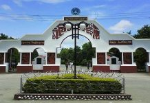 Tezpur University - Take an inside look into Courses, Fees and Facilities.