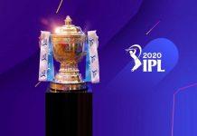 IPL 2020 New Rule