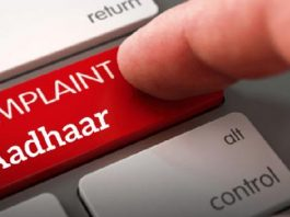 How to file Aadhaar related complaints online: Check Now