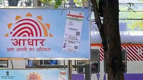 How To Register Your Own Aadhaar Centre and Start Earning Money