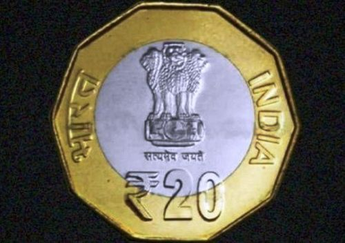 New 20 Rupee Coin