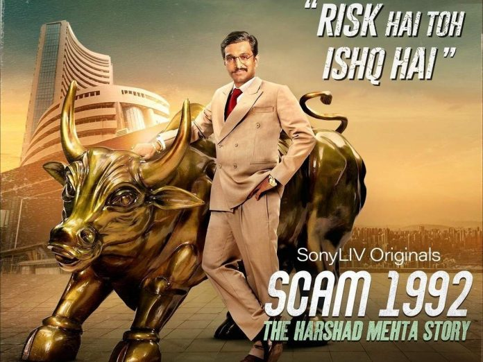 Web Series Review: What to Expect From, 1992 Scam: The Harshad Mehta Story Coming Out on Sonyliv