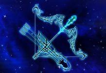 Sagittarius Qualities