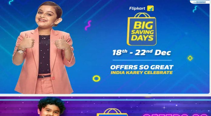 Flipkart Big Saving Days