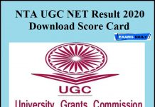 UGC NET Results Announced by NTA. Check How to Download Results