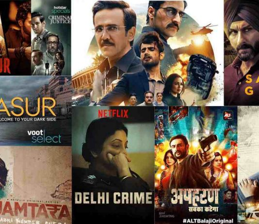 Top 5 Web Series of 2020 You Must Watch