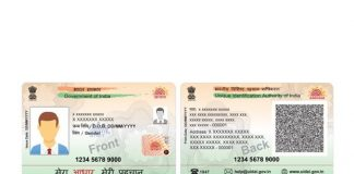 Aadhaar Latest PVC Card Offers Instant Identity Verification Via QR Code Scan