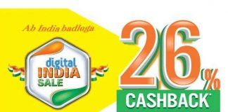 Digital India Sale