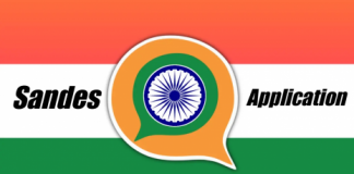 Sandes, New Messaging App: Being Tested by Government Officials