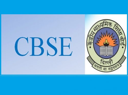 New Guidelines Issued by CBSE For Class 9th and 11th Exams: Commencement of New Academic Session from April 1, 2021