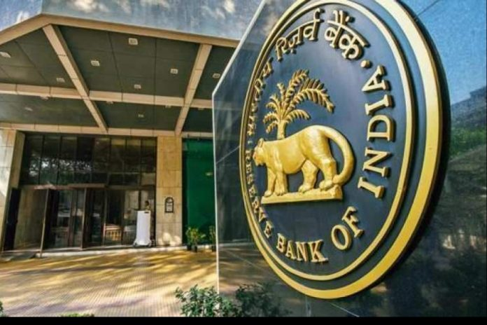RBI Extends the Deadline for Auto-Debit Rules till September 30: What Is It Need? What Will Be Its Impact On Customers?