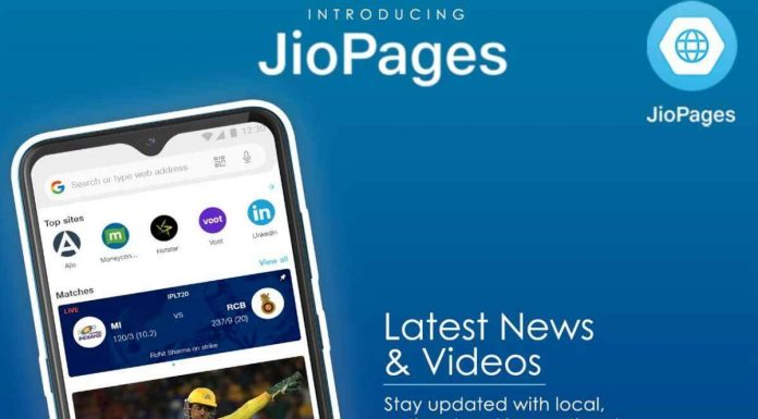 JioPages features