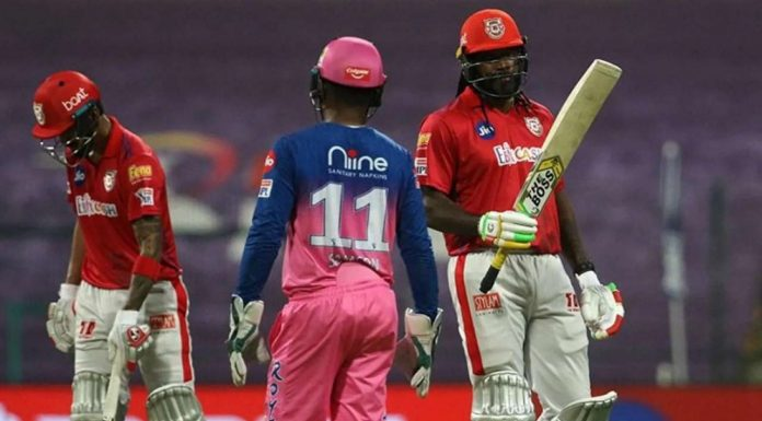 Sanju Samson brilliant 119 went in vain as Punjab kings won by 4 runs.