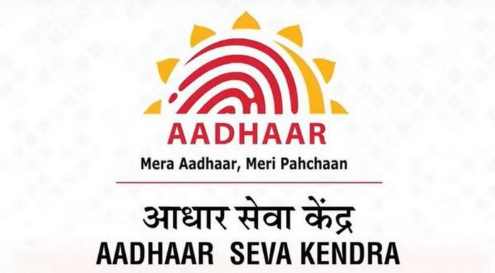 Finding Your Nearest Aadhaar Seva Kendra is now very easy! Check this