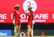 Punjab Defeated Mumbai Indians, Registers Victory After Long Time
