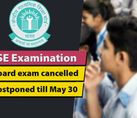 COVID-19 Strikes the CBSE Exams Again: 10th Boards Cancelled, 12th Postponed