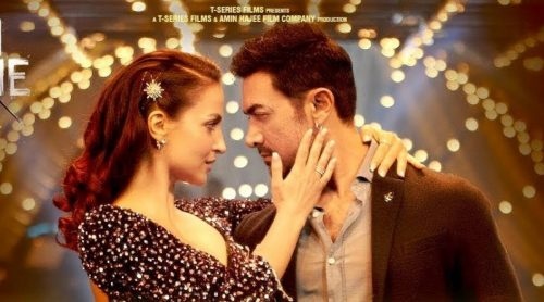 Koi Jaane Na Review: Its better To Watch on The OTT Platform Rather Than Inside of a Theatre