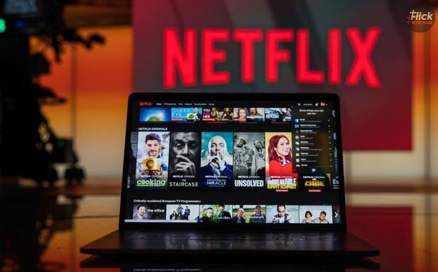 Netflix Subscription Bill