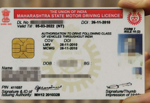 Here's How to Get Driving Licence Without Giving Any Driving Test