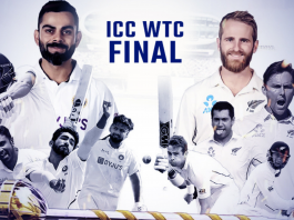 India V/S New Zealand WTC Final: India's Playing Eleven Announced, Rain Check on The Tournament