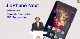 JioPhone Next Launched During 44th AGM 2021: Sale Date, Expected Prices, Specifications, and More Details