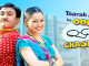 Taarak Mehta Ka Ooltah Chashmah: What's The Salary Of Every Character In The Show?