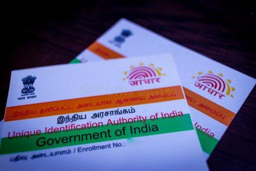 Aadhaar card mobile number update at the doorstep. Details here