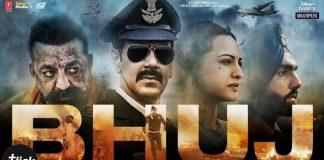 Bhuj Ratings