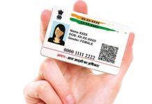 Replace old photo in Aadhaar Card